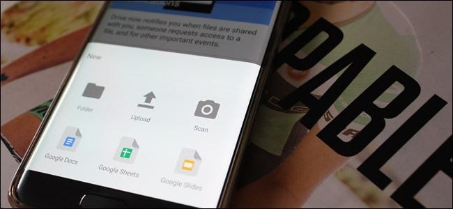 How to save a pdf file on my android phone